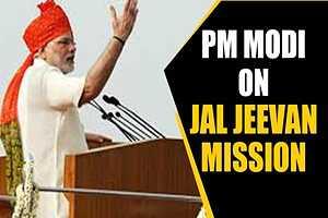 प्रधानमंत्री जल जीवन मिशन: नल से जल योजना क्या है (हिंदी में)
