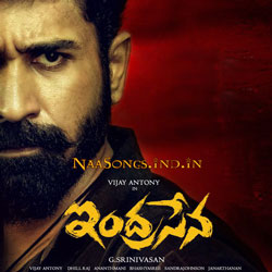 Indrasena (2018) Telugu Movie Audio CD Front Covers, Posters, Pictures, Pics, Images, Photos, Wallpapers