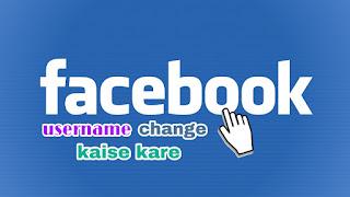 Facebook Username Change Karne Ka Tarika