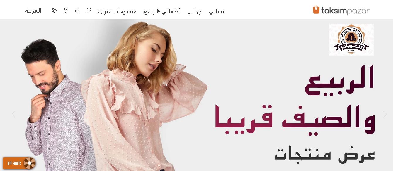 منصة عرب كليكس التسويقية مع إستعراض لأهم العروض المتوفرة بها