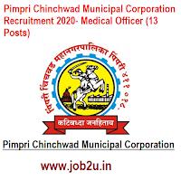 Pimpri Chinchwad Municipal Corporation Recruitment 2020- Medical Officer (13 Posts)