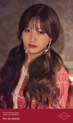 Sujeong (수정)