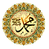 SYARI'AT NABI MUHAMMAD SAW