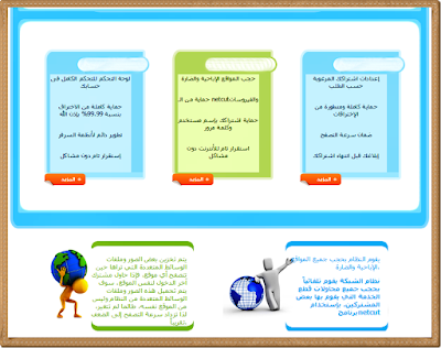 hotspot-website-login-page-templates