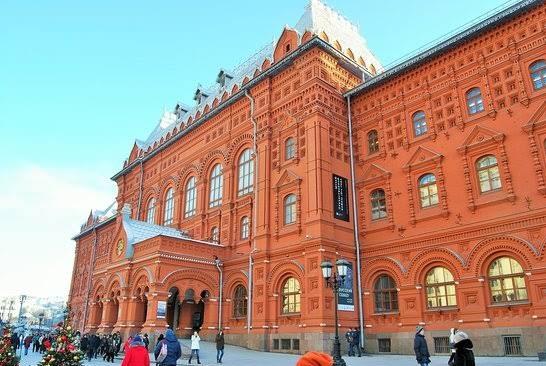 Moskova 1812 Savaşı Müzesi