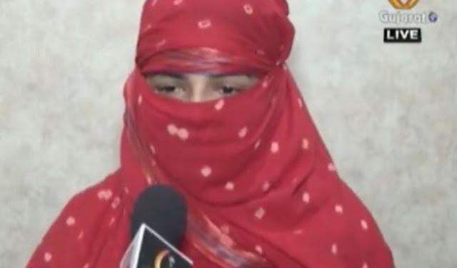 అహ్మదాబాద్: 'లవ్ జిహాద్' వలలో చిక్కిన అమాయకురాలు, పెళ్లి తర్వాత ఇస్లాంలోకి మతం మారాలంటూ హింస - One Moin Qureshi marries Hindu girl by promising not to force her to convert