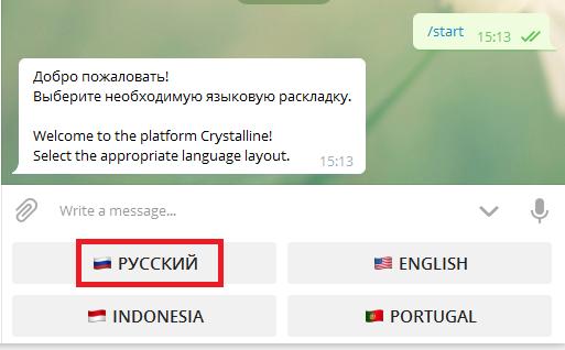Регистрация в Crystalline 3