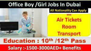 Office Boy/ Girl Recruitment in Dubai 2021 |  Immediate Joining