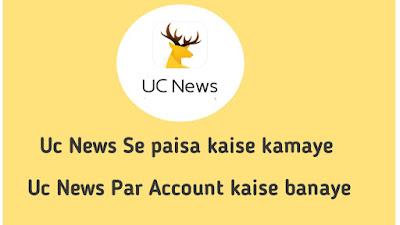 Uc new image