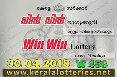 """kerala lottery result 30 4 2018 Win Win W 458"", kerala lottery result 30-04-2018, win win lottery results, kerala lottery result today win win, win win lottery result, kerala lottery result win win today, kerala lottery win win today result, win win kerala lottery result, win win lottery W 458 results 30-4-2018, win win lottery w-458, live win win lottery W-458, 30.4.2018, win win lottery, kerala lottery today result win win, win win lottery (W-458) 30/04/2018, today win win lottery result, win win lottery today result 30-4-2018, win win lottery results today 30 4 2018, kerala lottery result 30.04.2018 win-win lottery w 458, win win lottery, win win lottery today result, win win lottery result yesterday, winwin lottery w-458, win win lottery 30.4.2018 today kerala lottery result win win, kerala lottery results today win win, win win lottery today, today lottery result win win, win win lottery result today, kerala lottery result live, kerala lottery bumper result, kerala lottery result yesterday, kerala lottery result today, kerala online lottery results, kerala lottery draw, kerala lottery results, kerala state lottery today, kerala lottare, kerala lottery result, lottery today, kerala lottery today draw result, kerala lottery online purchase, kerala lottery online buy, buy kerala lottery online, kerala lottery tomorrow prediction lucky winning guessing number, kerala lottery, kl result,  yesterday lottery results, lotteries results, keralalotteries, kerala lottery, keralalotteryresult, kerala lottery result, kerala lottery result live, kerala lottery today, kerala lottery result today, kerala lottery results today, today kerala lottery result"
