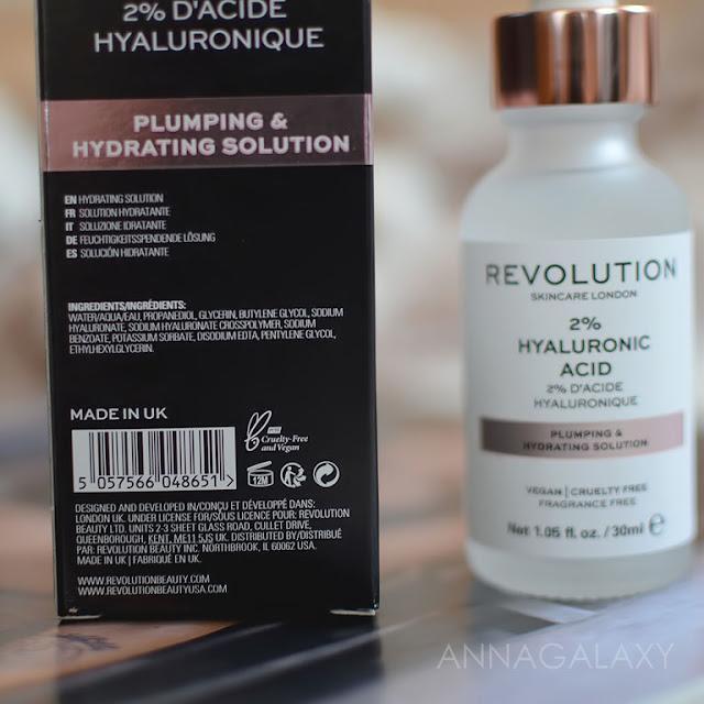 Увлажняющая 2% гиалуроновая сыворотка Revolution Skincare London - состав