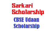 CBSE Udaan Scholarship 2020 New Registration Open