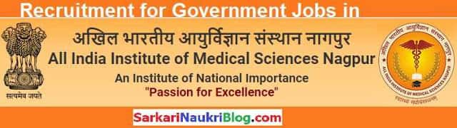 AIIMS Nagpur Government Jobs