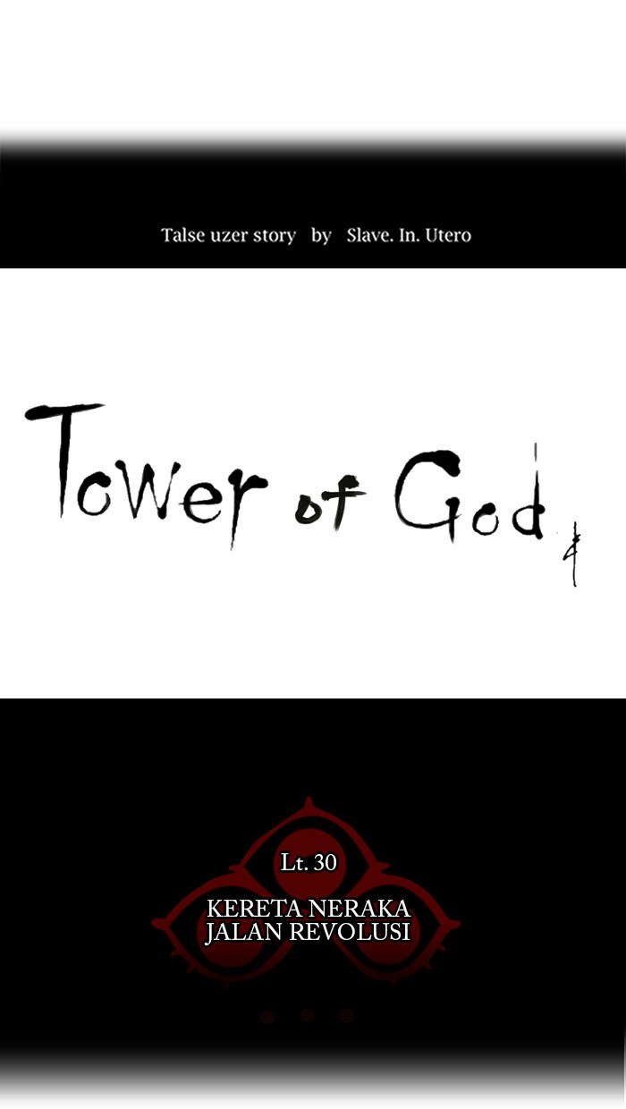 Webtoon Tower Of God Bahasa Indonesia Chapter 225