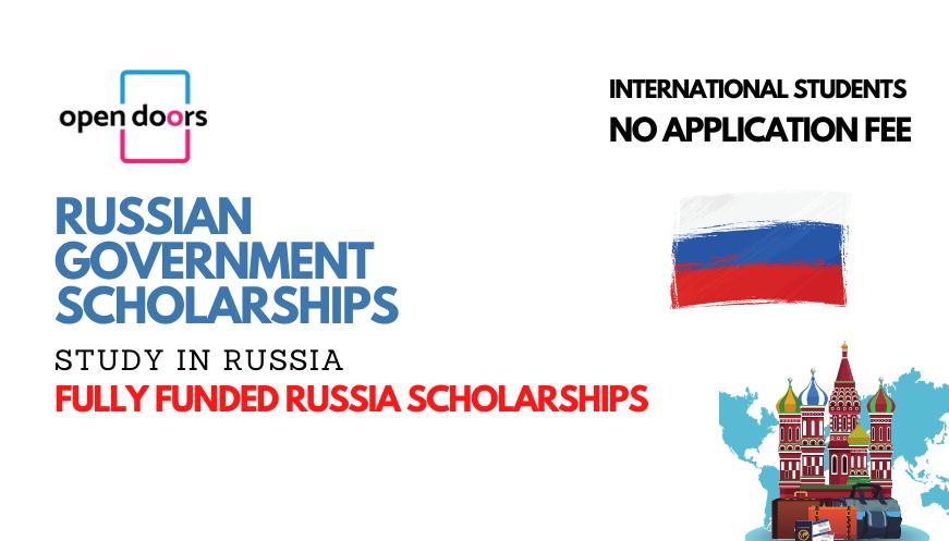 منحة الحكومة الروسية 2022   دراسة ممولة بالكامل في روسيا