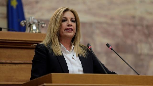 Η Πρόεδρος του Κινήματος Αλλαγής Φώφη Γεννηματά στην Τρίπολη
