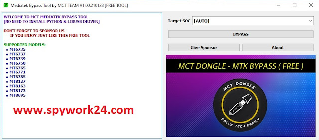 MCT-bypass-tool--MCT-full-version-free download--Mediatek-Bypass-Tool