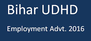 Bihar UDHD Recruitment 2016