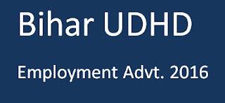 Bihar UDHD Urban Planner Civil Engineer Old Question Papers 2017, 2018, 2019