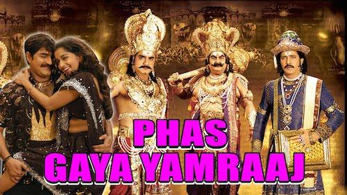 Phas Gaya Yamraaj 2015 Hindi Dubbed WEBRip 480p 500mb