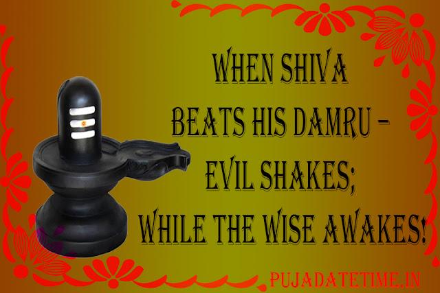 Best wish shivratri sms