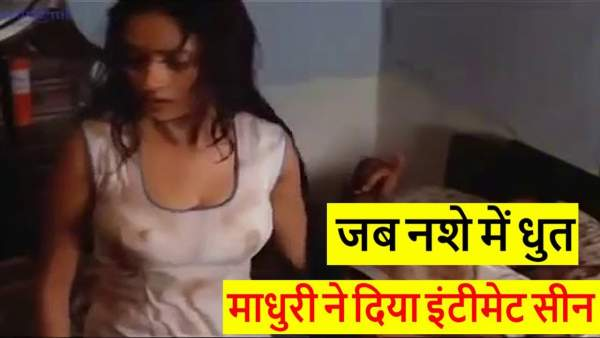 madhuri-dixit-sex-scene-with-vinod-khanna