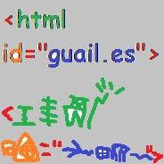 G HTML ENCRIPTOR icono.