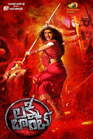 Lakshmi Bomb (2017) 350MB Full Hindi Dual Audio Movie Download 480p HDRip thumbnail