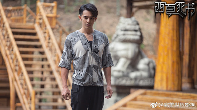 Jiro Wang Xi Xia Book of Dead Chinese TV series