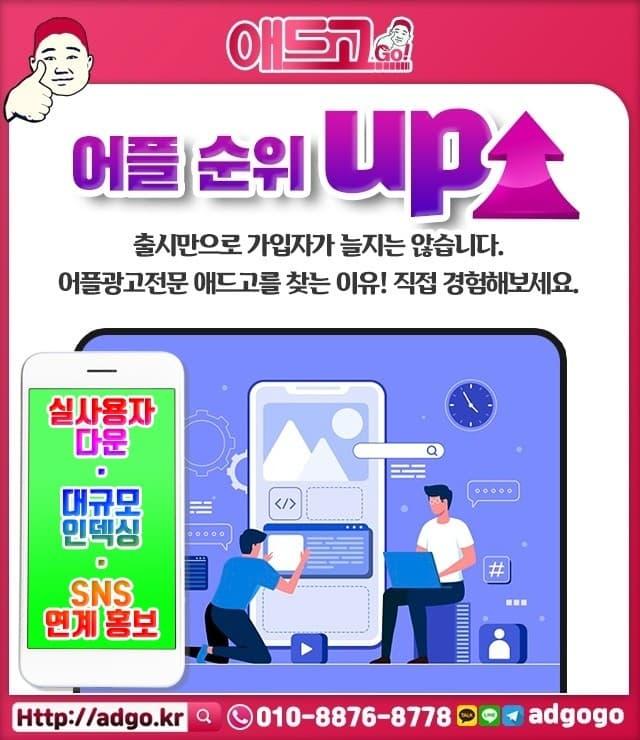 공단2동인기홍보