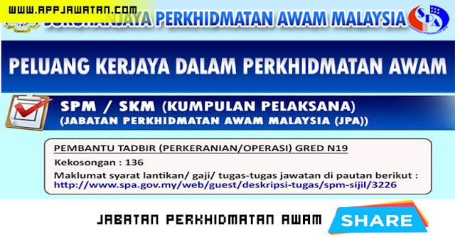Jawatan Kosong di Jabatan Perkhidmatan Awam (JPA) di Seluruh Malaysia