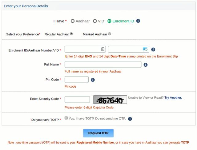 E-Aadhar Card Download - How to Download Aadhaar Card