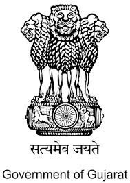 GSSSB Sachivalaya Clerk Recruitment 2016