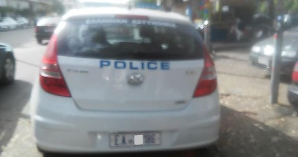 Αποτέλεσμα εικόνας για agriniolike αστυνομια