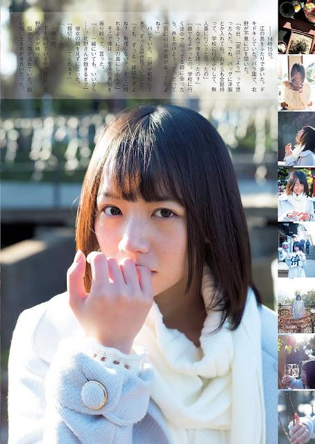 北野日奈子 Kitano Hinako 乃木坂46 Nogizaka46 Outside School Girls Vol 1 04