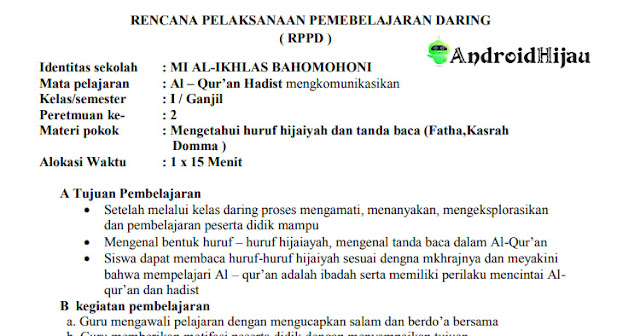 RPP Daring kelas 1 Mengenal Huruf Hijaiyah, RPP Al-qur'an hadist Kelas 1 Mengenal tanda Baca, RPP 1 halaman kelas 1 semester 1 al-quran hadist