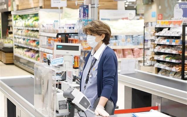 ΙΕΛΚΑ:Ο κορωνοϊός αλλάζει τις συνήθειες 4 στους 10 θα πάνε διακοπές 1 στους 2  θα διατηρήσει την ίδια αγοραστική συμπεριφορά