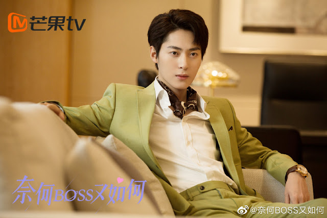 What If You're My Boss? (2020)