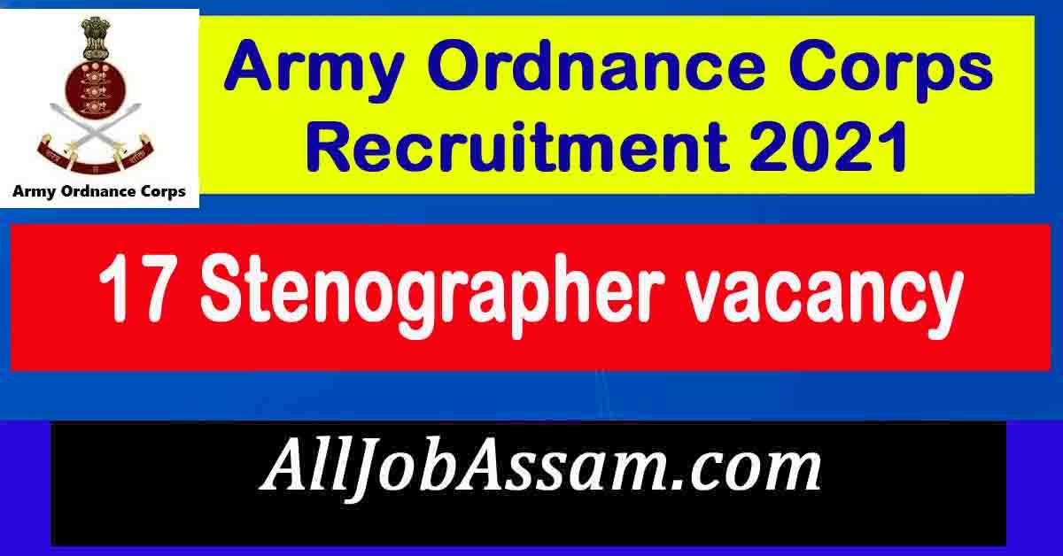 Army Ordnance Corps Recruitment 2021