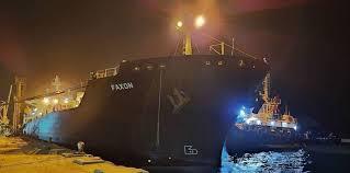Faxon, tanquero Iraníes ingresó este sábado 3 de octubre a aguas venezolanas con gasolina