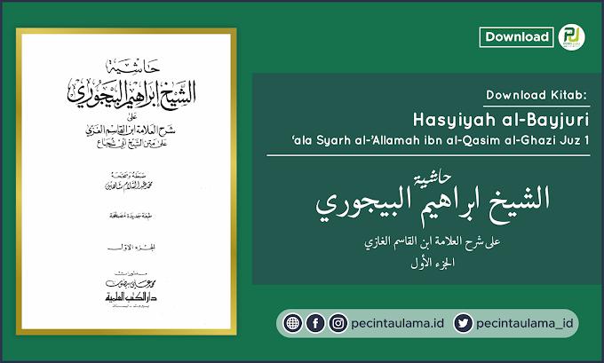 Download Kitab Hasyiyah al-Bayjuri 'ala ibn al-Qasim al-Ghazi Juz 1