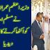Wazer e Azzam Imran Khan Nay Muslim Uma Ko Ekhtha Karnay Ka Endlya De diya.