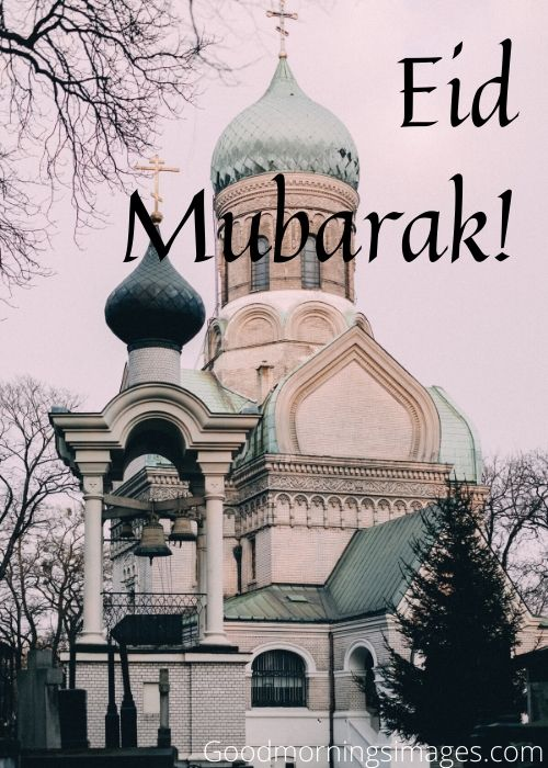 eid ul fitor quotes