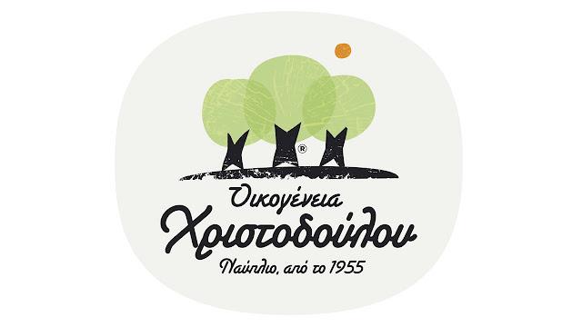 """Η """"Οικογένεια Χριστοδούλου"""" παρέδωσε 20.000 χυμούς σε 50 ΜΚΟ"""
