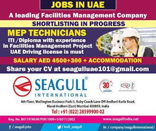 Facilities Management Company