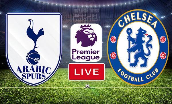 Match FootBall: Tottenham vs Chelsea En Direct Premier League