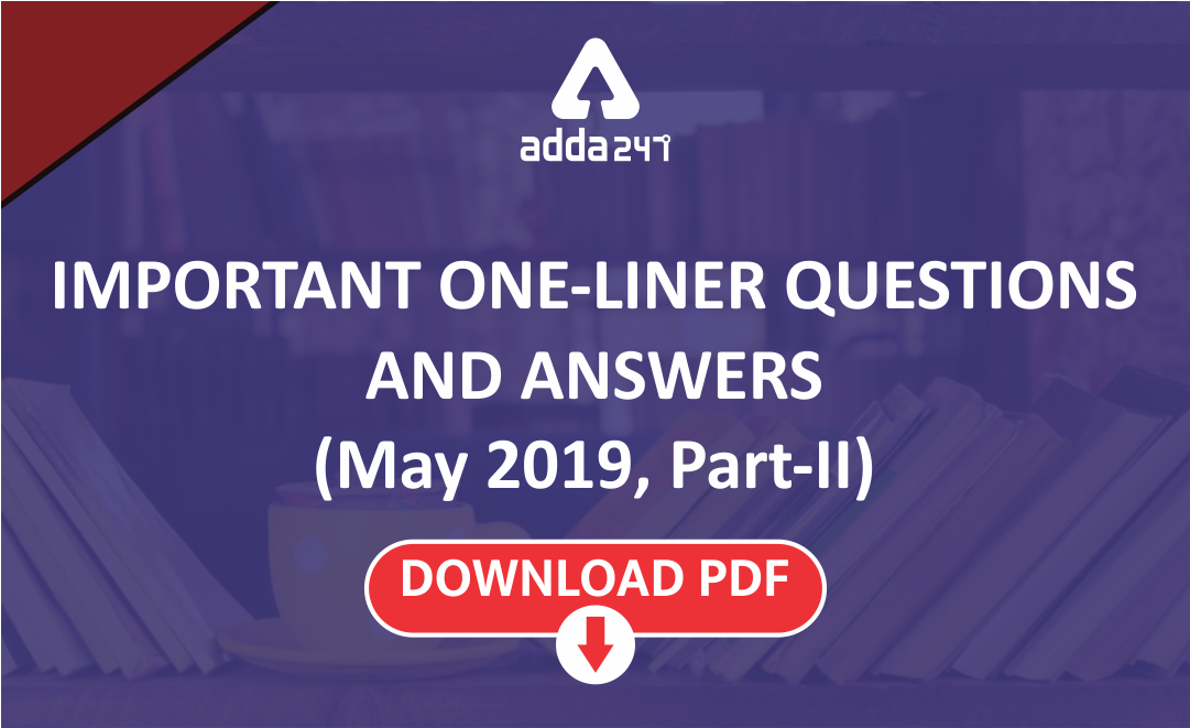 Current Affairs One Liners Questions May 2019 (Part-II) | Download PDF