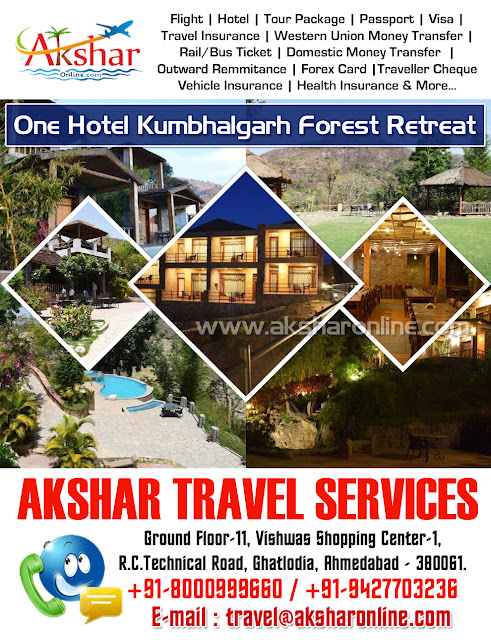One Hotels Kumbhalgarh Forest Retreat - Village Beed Ki Bhagal, Kumbhalgarh, Rajasthan 313325 for booking call us on 8000999660, 9427703236. Kumbhalgarh Hotel - One Hotel Kumbhalgarh Forest Retreat - Kumbhalgarh Hotel and Resort with Swimming pool, cheap hotel kumbhalgarh, Best Hotel Kumbhalgarh, Kumbhalgarh resort, resort booking in rajasthan, resort booking in kumbhalgarh, Kutch-Bhuj Tour package, Rannotsav Tour Packages, Akshar Travel Services, Ground Floor-11, Vishwas Shopping Center Part 1, R C Technical Road, Ghatlodia, Ahmedabad - 380061. Phone : 8000999660, 9427703236 E-mail : info.akshar@gmail.com, travel@aksharonline.com, Domestic and international air ticket booking, tour package, passport, visa, travel insurance, railway ticket, bus ticket, money transfer services, outward remmitance, forex card, traveller cheque, vehicle insurance, health insurance, aksharonline.com akshar travel services, ground floor 11 vishwas shopping center-1, r.c.technical road, ghatlodia, ahmedabad, goa hotel packages, goa airfare, goa resorts, goa booking, goa taxi, goa taxi booking, travel agency, goa travel booking agent, tour goa by train, goa tour by bus, flight, train, cheap air ticket booking agent, travel agency in goa, ahmedabad, gujarat, india, rajasthan, delhi, kolkata, hyderabad, chennai, lucknow, varansi, rajkot, ahmedabad, aksharonline.com, akshar travel services, ghatlodia, aksharonline.in, 9427703236, 8000999660, akshar infocom, Travel Booking Agent in Ahmedabad, Travel Agency Near Me, flight, hotel, passport, visa, travel insurance, railway ticket, bus ticket, domestic money transfer, western union money transfer, outward remmitance, forex card, travel card, traveller cheque, demand draft, imagica ticket, tour package, kutch bhuj tour package, bhuj rannotsav, bhuj hotel, bhuj air ticket, kutch air ticket, bhuj tent, bhuj resort