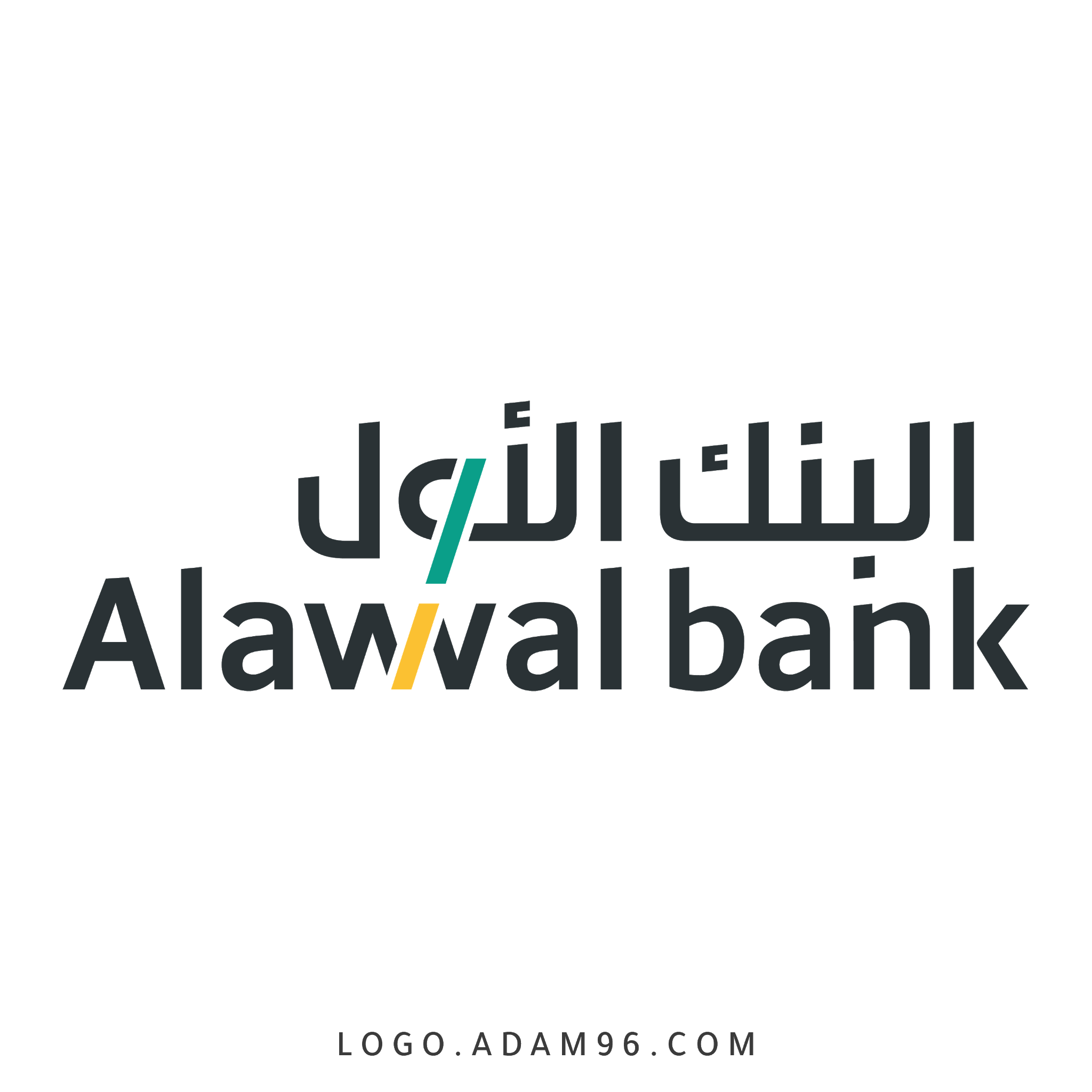 تحميل شعار البنك الاول - السعودية لوجو رسمي عالي الجودة Logo Alawwal Bank PNG
