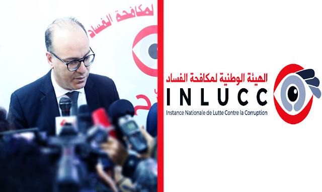 elyes fakhfakh inlucc tunisie